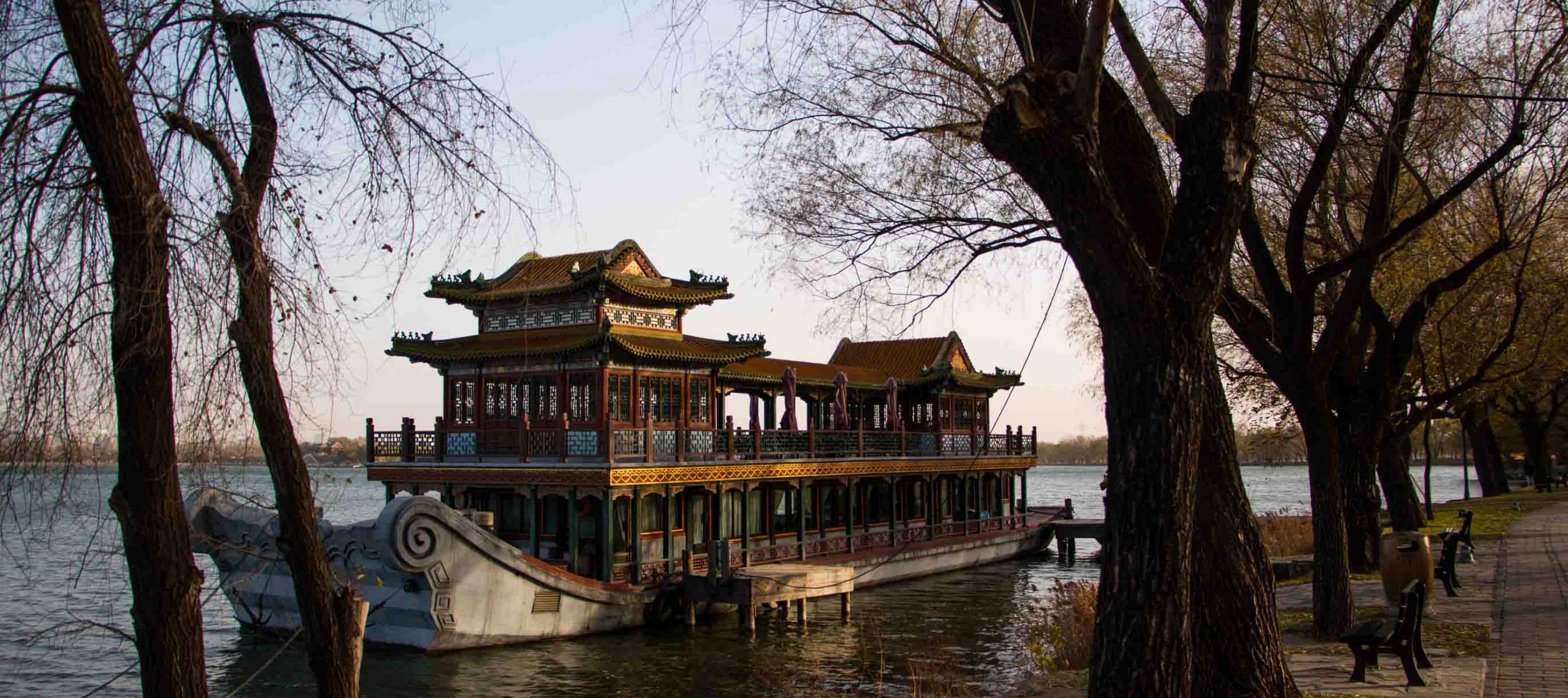 Boat at the Summer Palace
